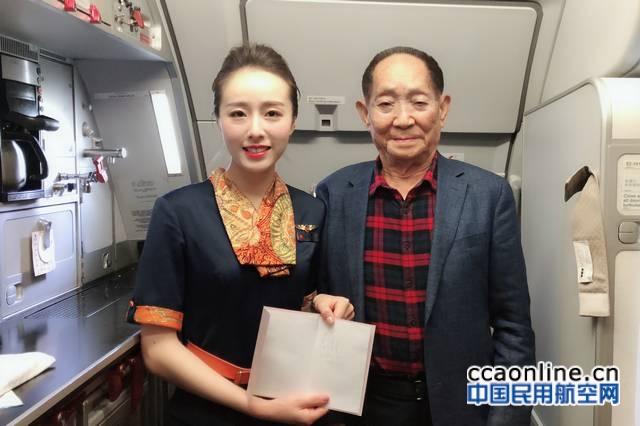 袁隆平教授点赞青岛航空服务