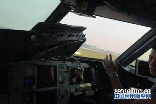 飞机的风挡为什么会飞掉?