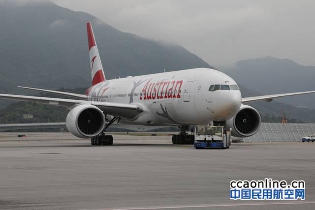 奥地利航空推出采用特殊涂装的全新B777 OE-LPF