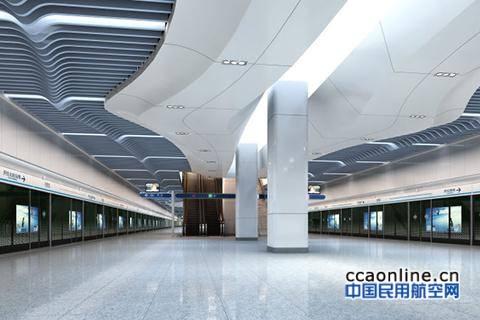 北京新机场线磁各庄站主体结构封顶,全线计划明年9月通车试运营