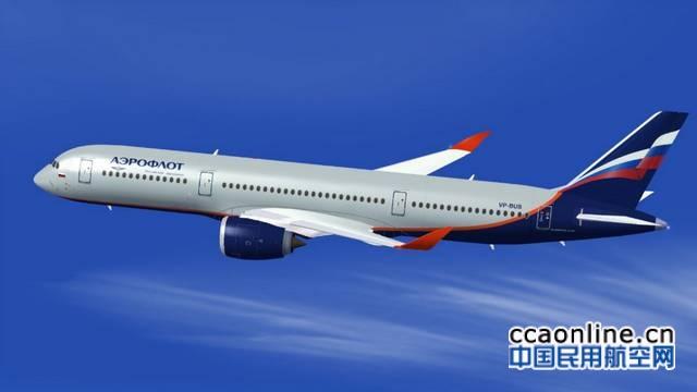 """俄罗斯修改法律,航空公司可""""拉黑""""闹事旅客一年"""