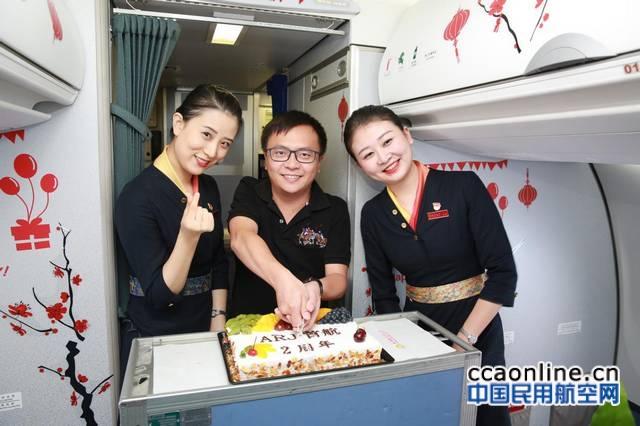 ARJ21飞机商业运营两周年,安全载客突破10万人次