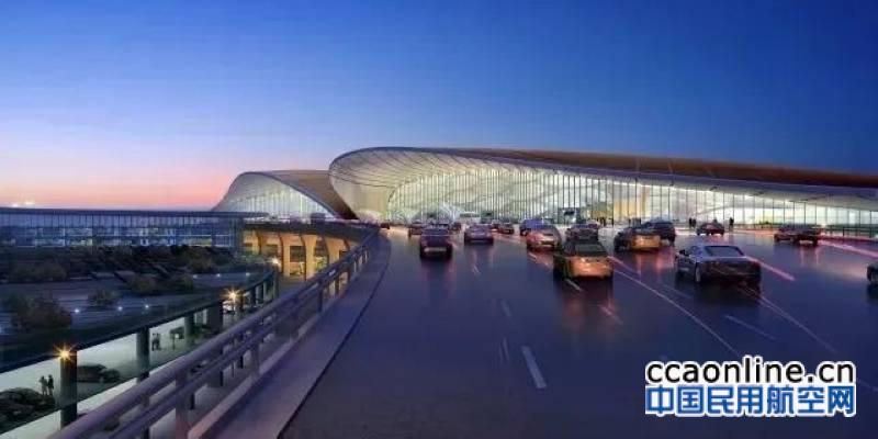 北京大兴国际机场配套交通路网建设规划出炉