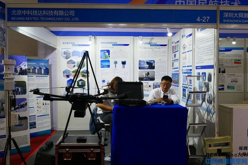 北京中科技达科技有限公司