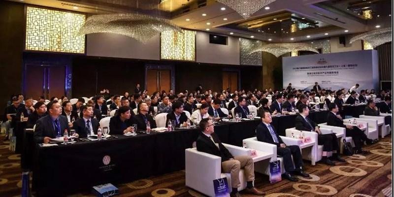 会后报告  第六届国际航空工程高峰论坛!