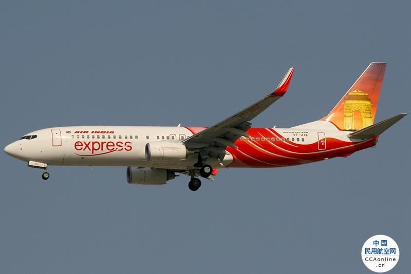 印度将往返英国的航班禁令延长至1月7日
