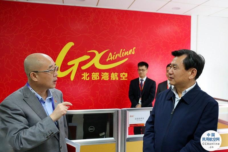 中国民航局局长冯正霖一行调研指导海航旗下北部湾航空安全发展