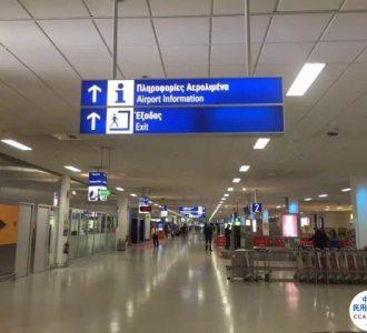希腊雅典机场